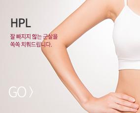 HPL 바로가기